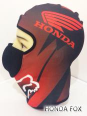 Honda Fox