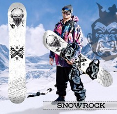 Snowrock#1