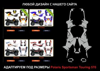 Polaris Sportsman Touring 570